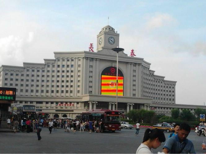 长春火车站消防高温排烟风机设计施工