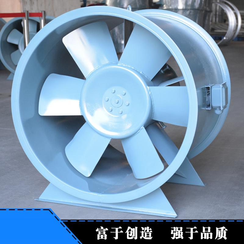 单速加压混流风机JGXF-9-A斜流风