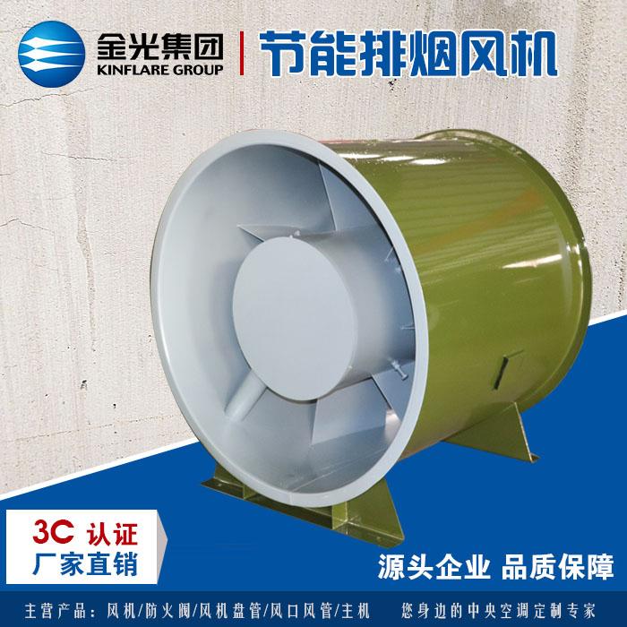 3C消防排烟风机的节能调节方法!