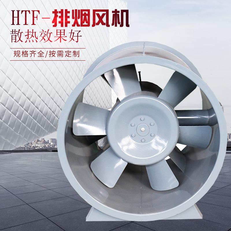 如何提高排烟风机的通风效果?