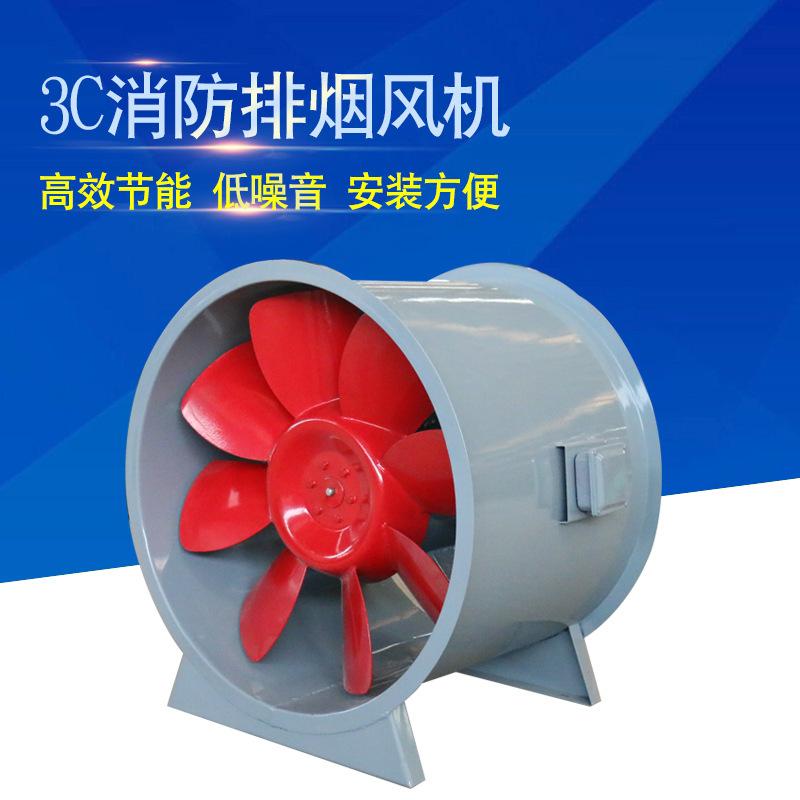 消防高温排烟风机的选型、设计与安装