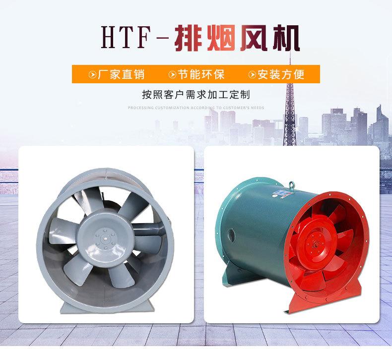 消防高温排烟风机配置的扩压器主要有哪几类呢?