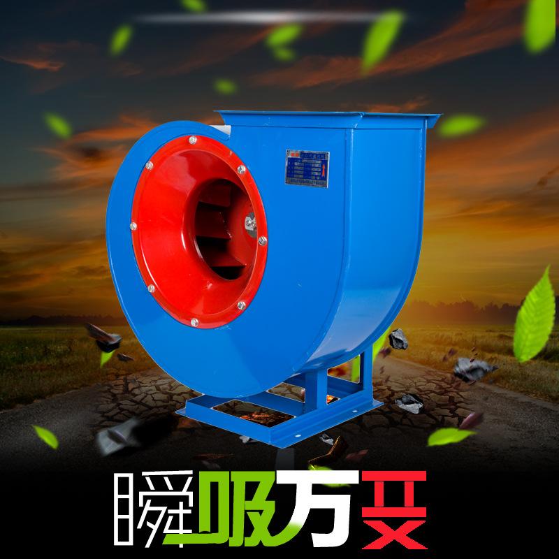 离心风机生产设计要求