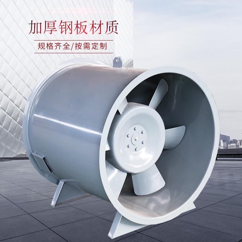 离心风机在密闭空间使用的重要性