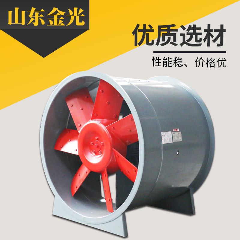 排烟风机操作——排烟风机