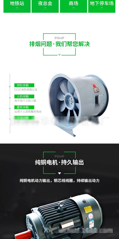 消防排烟风机—排烟风机需多长时间检查及维护