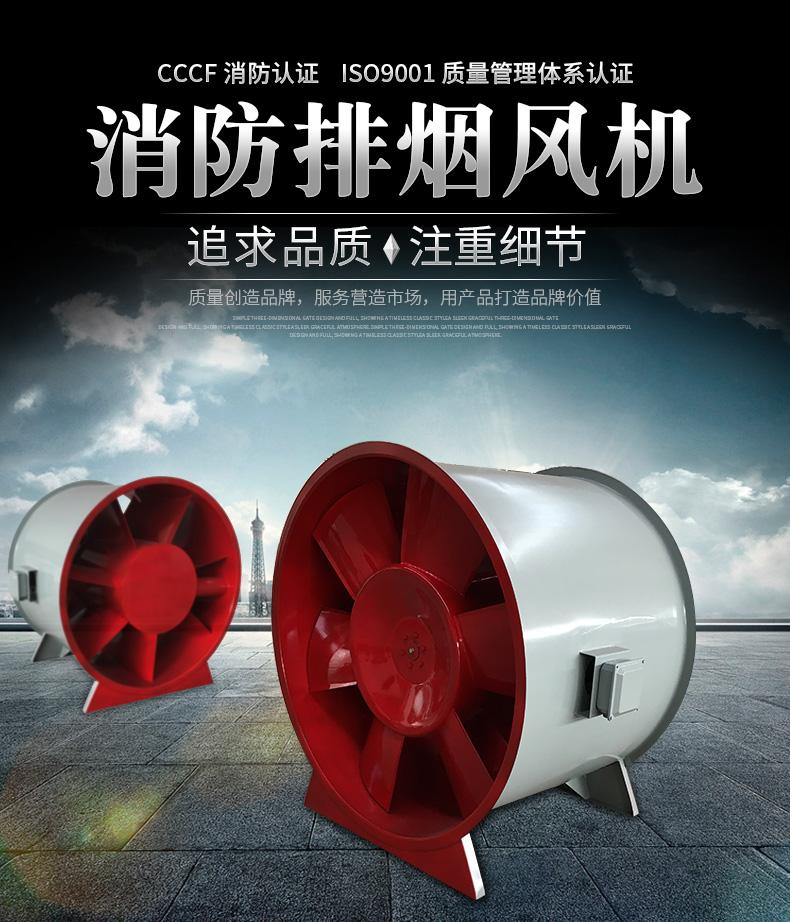 HTF双速消防排烟风机3C产品认证