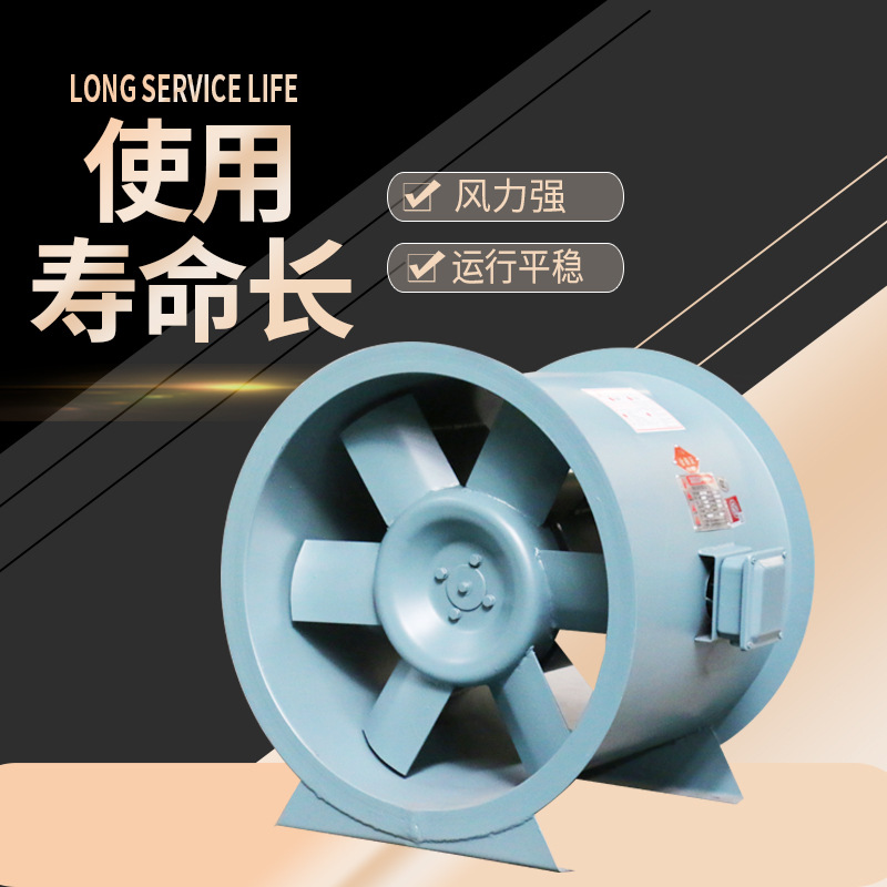 消防排烟设备对叶轮的保养和维护
